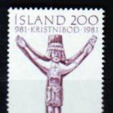 Sellos: ISLANDIA. 526 MILENIO DEL CRISTIANISMO**. CRUCIFIJO DE MADERA. 1981. SELLOS NUEVOS Y NUMERACIÓN YVE. Lote 43086583