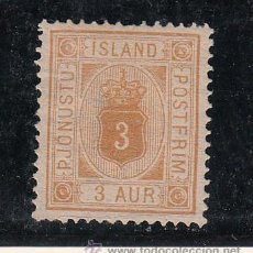 Sellos: ISLANDIA SERVICIO 3B SIN GOMA. Lote 45481000