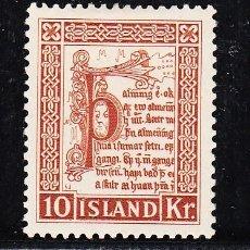 Sellos: ISLANDIA 249 CON CHARNELA, MANUSCRITOS, . Lote 45481044