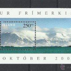 Sellos: ISLANDIA HOJITA AÑO 2001 DAGUR FRIMERKISINS MONTAÑA GLACIAR. Lote 48631238