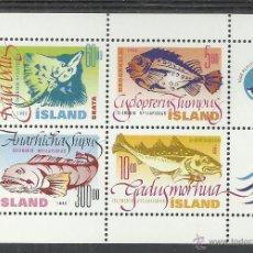 Sellos: ISLANDIA HOJITA AÑO 1998 PECES FAUNA . Lote 48631538
