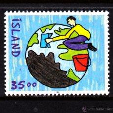 Sellos: ISLANDIA 877A** - AÑO 1999 - DISEÑO INFANTIL - SIGLO XXI. Lote 140445342