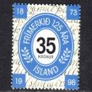 Sellos: ISLANDIA 848** - AÑO 1998 - 125º ANIVERSARIO DEL SELLO ISLANDÉS. Lote 49973790