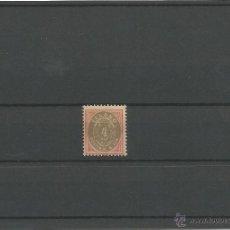 Sellos: 1900-02 - ISLANDIA. Lote 50214881
