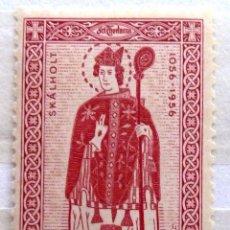 Sellos: SELLOS ISLANDIA 1956. NUEVO.. Lote 50973049
