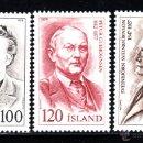 Sellos: ISLANDIA 500/02** - AÑO 1979 - MUSICA - MUSICOS Y COMPOSITORES ISLANDESES. Lote 52701185