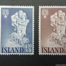 Sellos: SELLOS DE ISLANDIA. REFUGIADOS. YVERT 299/300 SERIE COMPLETA NUEVA SIN CHARNELA.. Lote 53145884