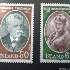 Sellos: SELLOS DE ISLANDIA. YVERT 481/2. SERIE COMPLETA NUEVA SIN CHARNELA.. Lote 53145955