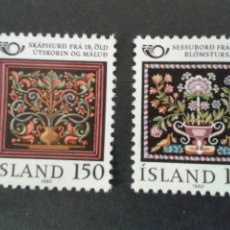 Sellos: SELLOS DE ISLANDIA. YVERT 509/10. SERIE COMPLETA NUEVA SIN CHARNELA.. Lote 53147327