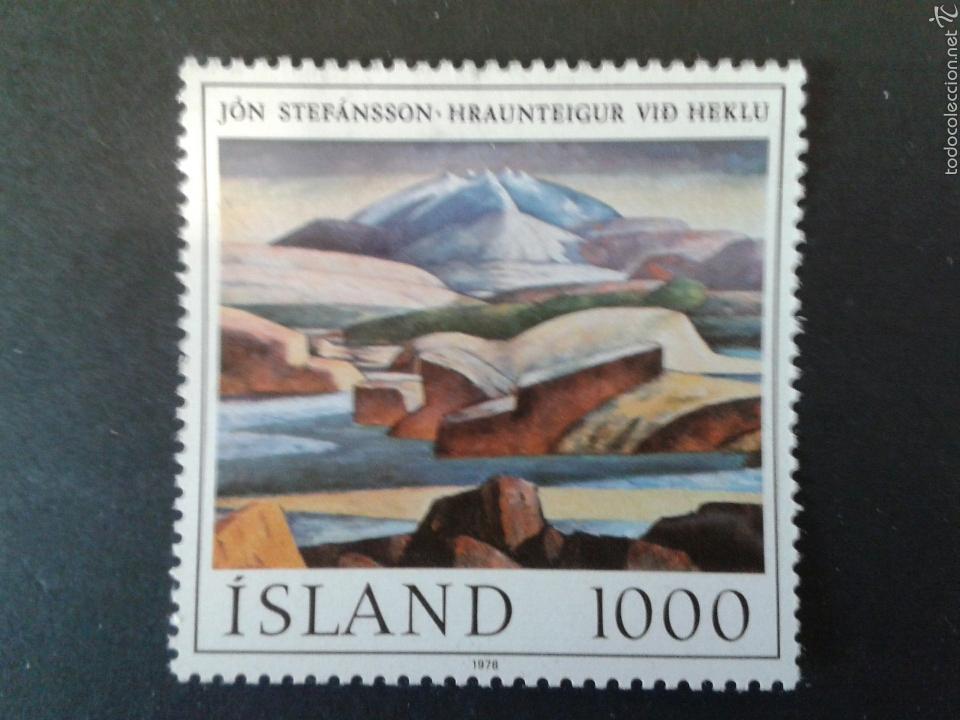 SELLOS DE ISLANDIA. YVERT 588. SERIE COMPLETA NUEVA SIN CHARNELA. (Sellos - Extranjero - Europa - Islandia)