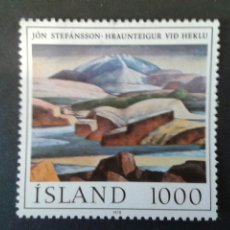 Sellos: SELLOS DE ISLANDIA. YVERT 588. SERIE COMPLETA NUEVA SIN CHARNELA.. Lote 53147379