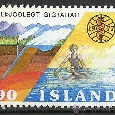 Sellos: ISLANDIA - 1977 - MICHEL 526 // SCOTT 502** MNH. Lote 53626948
