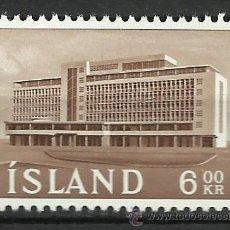 Sellos: ISLANDIA - 1962 - MICHEL 363 // SCOTT 347** MNH. Lote 53627411