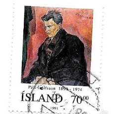 Sellos: ISLANDIA. Lote 55133559