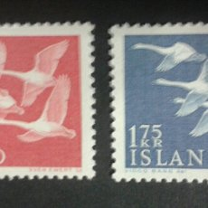 Sellos: SELLOS DE ISLANDIA. FAUNA. AVES. YVERT 270/1. SERIE COMPLETA NUEVA SIN CHARNELA.. Lote 55697073