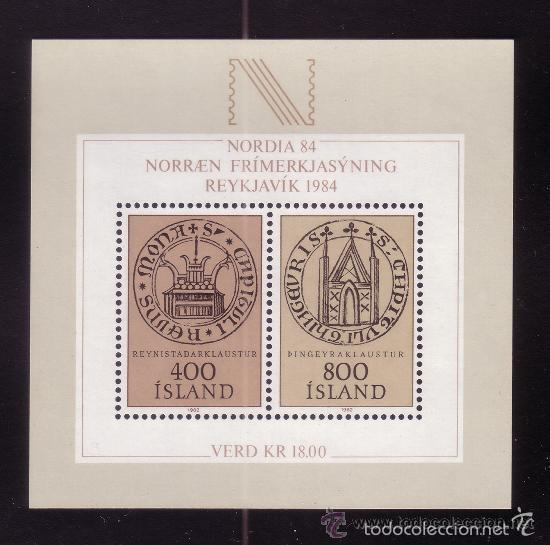 ISLANDIA 1982 HB IVERT 4 *** EXPOSICIÓN FILATELICA IINTERNACIONAL - NORDIA-84 - ESCUDOS (Sellos - Extranjero - Europa - Islandia)