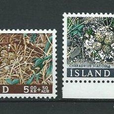 Sellos: ISLANDIA,1967,NIDOS,MNH**. Lote 69902289