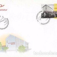 Sellos: [CF4113] ISLANDIA 2008, FDC SERIE MAESTROS DE GRADO SUPERIOR (NS). Lote 70255945