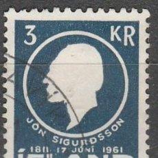 Sellos: ISLANDIA. 1961. 150º ANIVERSARIO NACIMIENTO JON SIGURDSSON.3 KR *.MH , (17-368). Lote 76845491
