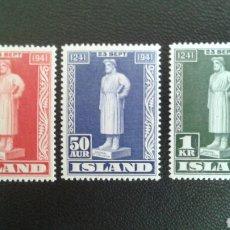 Sellos: SELLOS DE ISLANDIA. YVERT 199/201.. SERIE COMPLETA SIN CHARNELA.. Lote 83194650
