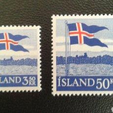 Sellos: SELLOS DE ISLANDIA. YVERT 286/7. SERIE COMPLETA NUEVA SIN CHARNELA. BANDERAS. Lote 83194780