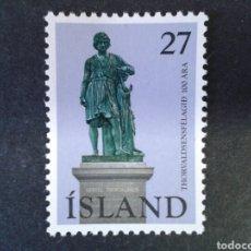 Sellos: ISLANDIA. YVERT 464. SERIE COMPLETA NUEVA SIN CHARNELA.. Lote 84889139