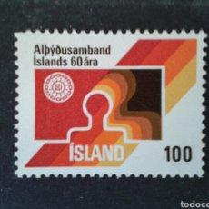 Sellos: ISLANDIA. YVERT 472. SERIE COMPLETA NUEVA SIN CHARNELA. . Lote 84889211