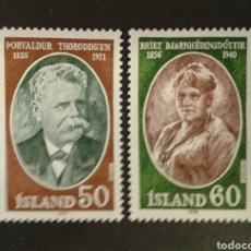 Sellos: ISLANDIA. YVERT 481/2. SERIE COMPLETA NUEVA SIN CHARNELA.. Lote 84889295