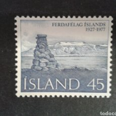 Sellos: ISLANDIA. YVERT 480. SERIE COMPLETA NUEVA SIN CHARNELA.. Lote 84889307
