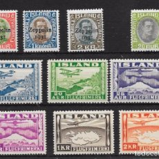 Sellos: ISLANDIA CONJUNTO DE SELLOS. Lote 93685540