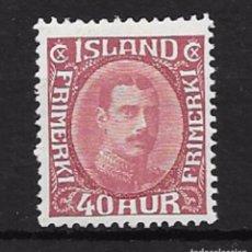 Sellos: ISLANDIA YVERT Nº 150*. Lote 93687175