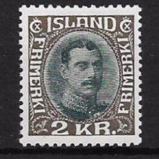 Sellos: ISLANDIA YVERT Nº 152*. Lote 93689615