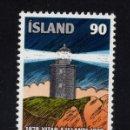 Sellos: ISLANDIA 490** - AÑO 1978 - FAROS - CENTENARIO DEL SERVICIO DE FAROS. Lote 95794839