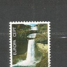 Sellos: ISLANDIA YVERT NUM. 475 USADO. Lote 97295579