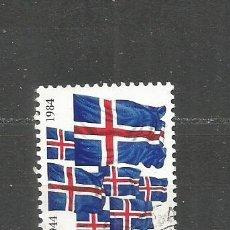 Sellos: ISLANDIA YVERT NUM. 570 USADO. Lote 97425751