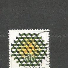 Sellos: ISLANDIA YVERT NUM. 574 USADO. Lote 97425911