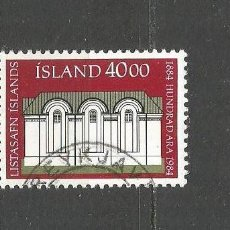 Sellos: ISLANDIA YVERT NUM. 576 USADO. Lote 97425939