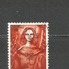 Sellos: ISLANDIA YVERT NUM. 580 USADO. Lote 97426027