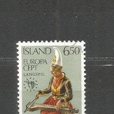 Sellos: ISLANDIA YVERT NUM. 585 USADO. Lote 97426143