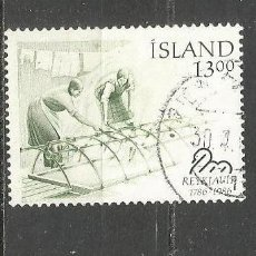 Sellos: ISLANDIA YVERT NUM. 609 USADO. Lote 97426367