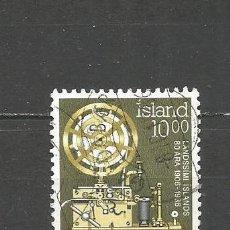 Sellos: ISLANDIA YVERT NUM. 611 USADO. Lote 97426459