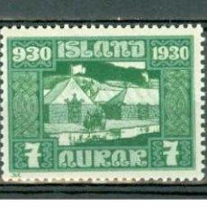 Sellos: LOTE SELLOS ISLANDIA 1930. Lote 97433767
