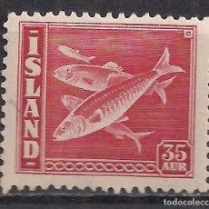 Sellos: ISLANDIA 1943 - NUEVO. Lote 101976515