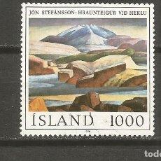 Sellos: ISLANDIA YVERT NUM. 488 USADO. Lote 106165979