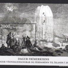 Sellos: ISLANDIA 2017 DÍA DEL SELLO - 250 AÑOS DE EXPEDICIONES EXTRANJERAS Y VIAJE A ISLANDIA. Lote 106255687