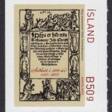 Sellos: ISLANDIA 2017 500 AÑOS DE LA REFORMA DE LA IGLESIA. Lote 106272855