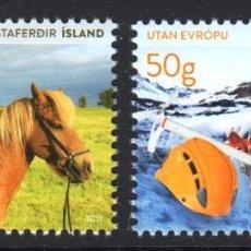 Sellos: ISLANDIA 2017 TURISMO. Lote 106294055