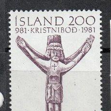 Sellos: ISLANDIA 1981 - MIL AÑOS DE CRISTIANISMO EN ISLANDIA - YVERT Nº 526. Lote 116592239