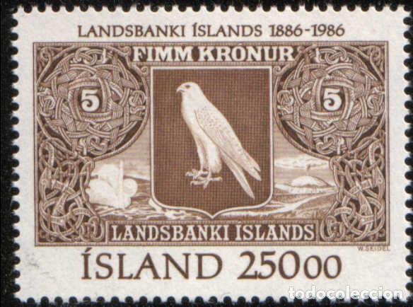 SELLO USADO DE ISLANDIA, YT 606 (Sellos - Extranjero - Europa - Islandia)