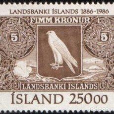 Briefmarken - SELLO USADO DE ISLANDIA, YT 606 - 119002695